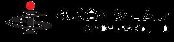 SHIMOMURA ONLINE STORE@SHIMOMURA CO., LTD